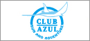 クラブ・アズール 株式会社サン・アンド・アドベンチャー(CLUB AZUL)