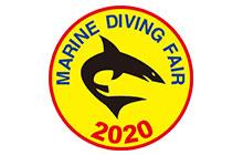 マリンダイビングフェア・海とダイビングの日本最大級イベント