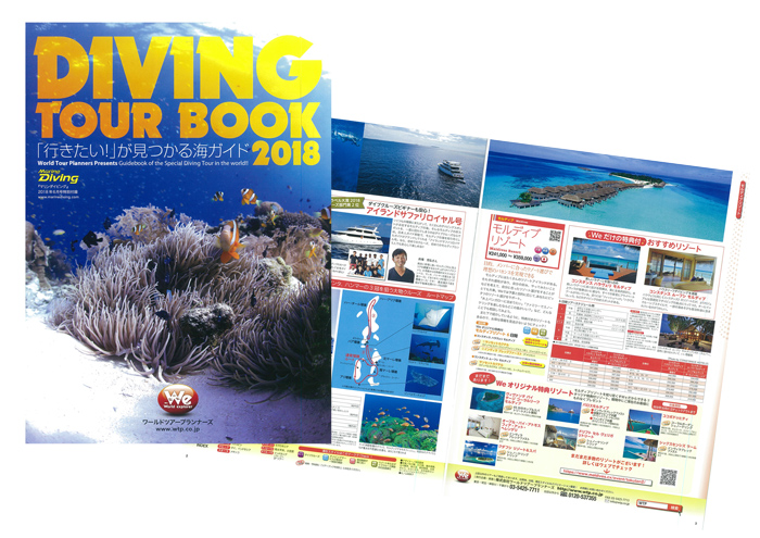 DIVING TOUR BOOK 2018