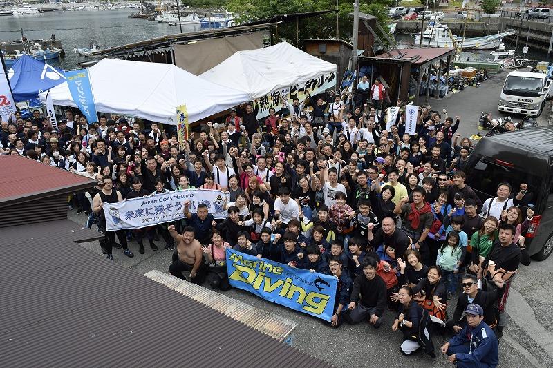 ダイバーや地元ボランティアなどが多数参加!