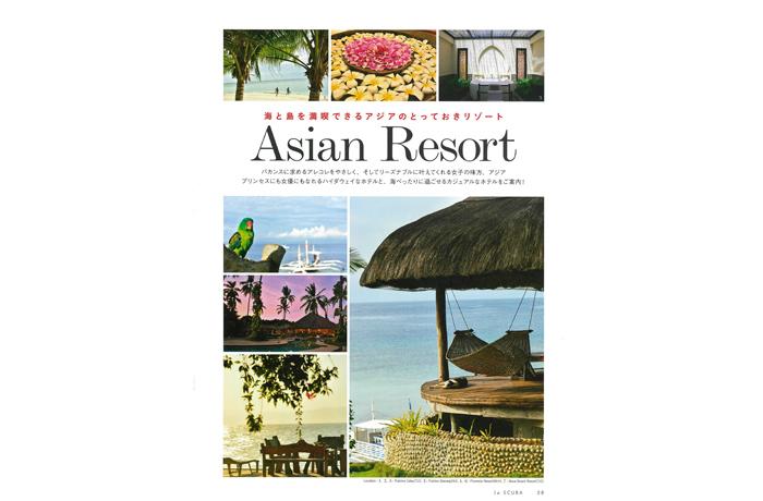 アジアのとっておきリゾート