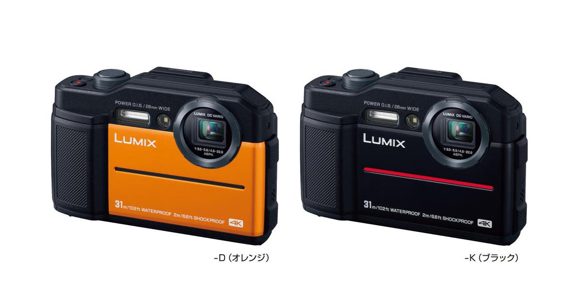 《パナソニック》から最新防水カメラ発売予定