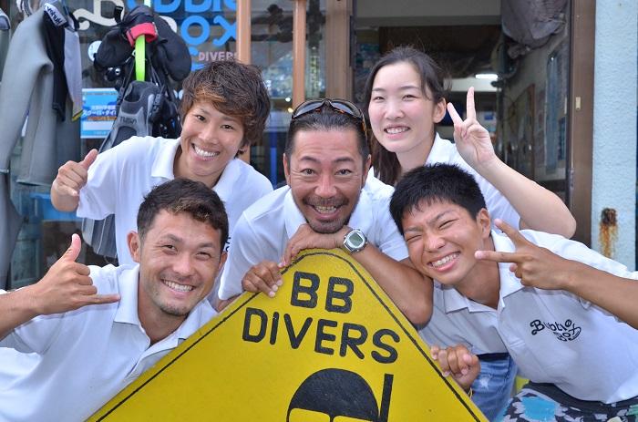 ワーキングスタディ生として、インストラクターをめざしませんか?<br /> 沖縄の海は 気持ちいいですよ~!
