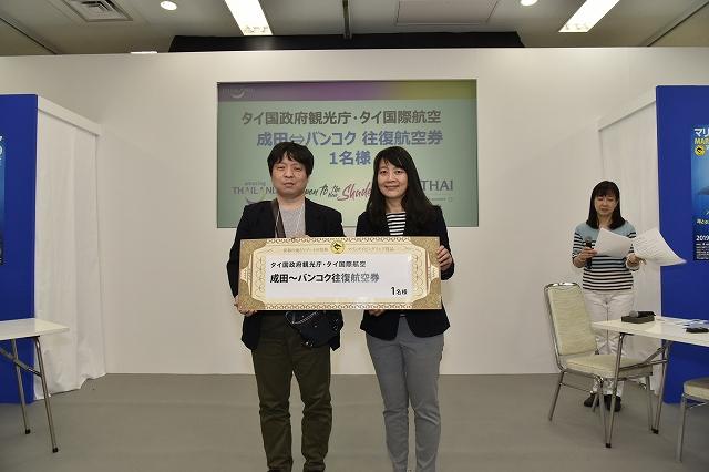 東京-バンコク往復航空券が当たる!などの超豪華賞品が当たるステージプログラムも