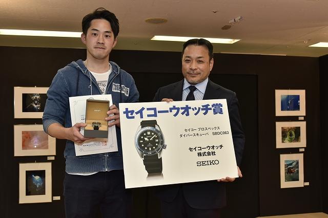ビギナー部門グランプリにはSEIKO賞も授与された。おめでとうございます!