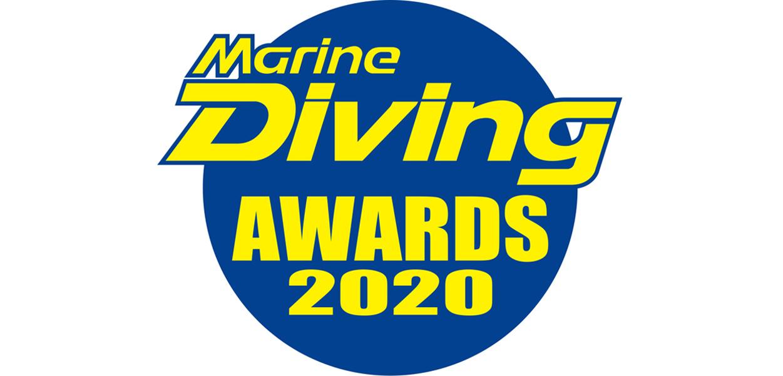 マリンダイビング大賞2020投票始まりました!