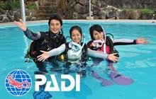 PADIでダイビングを始めるのがおすすめの理由