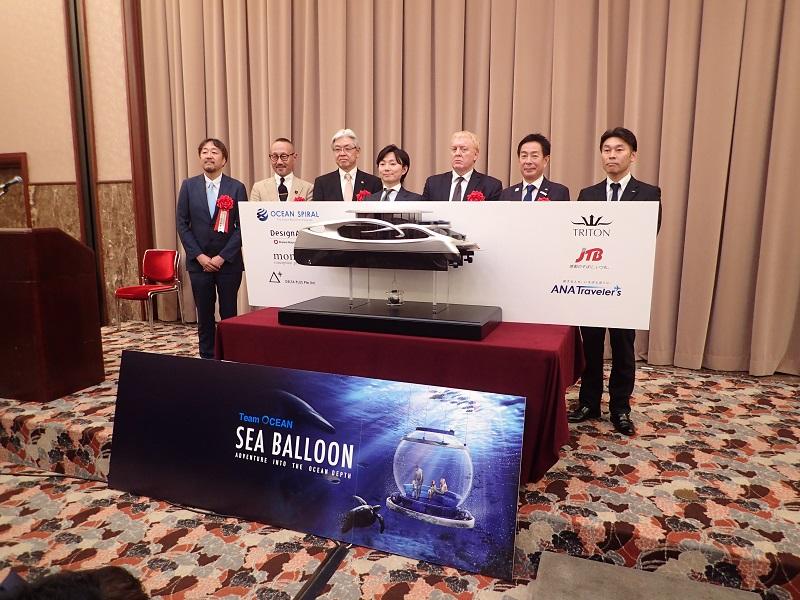「Team OCEAN」全7社の面々