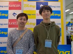 ダイスケ(左) こじろう(右)