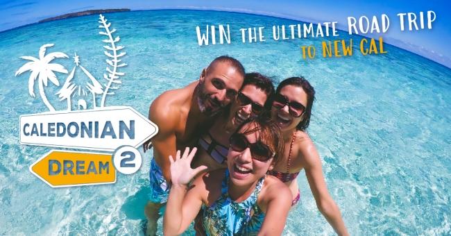 ニューカレドニアで夢のような冒険を!