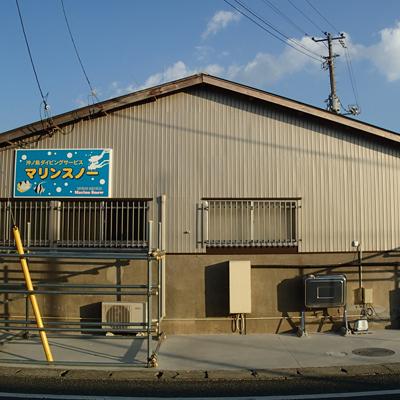 千葉県館山の沖ノ島ビーチでライセンス取得▶