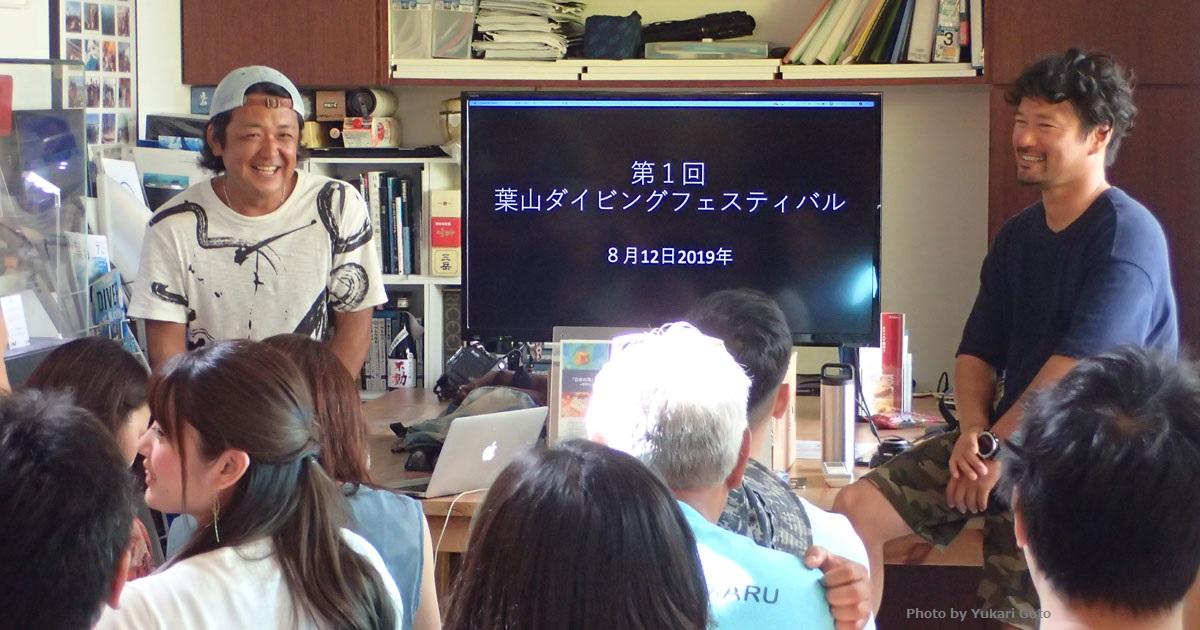 鍵井靖章×古見きゅうトークショー レポート