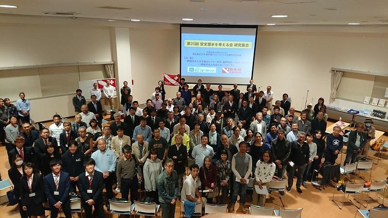 2018年開催時の様子。多くの人が集まりました!