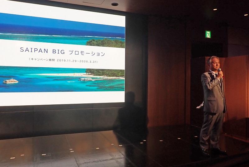 日本とサイパンの直行便就航について熱い思いを語ったスカイマーク代表取締役社長の市江正彦氏。 就航記念のキャンペーン内容なども発表されました
