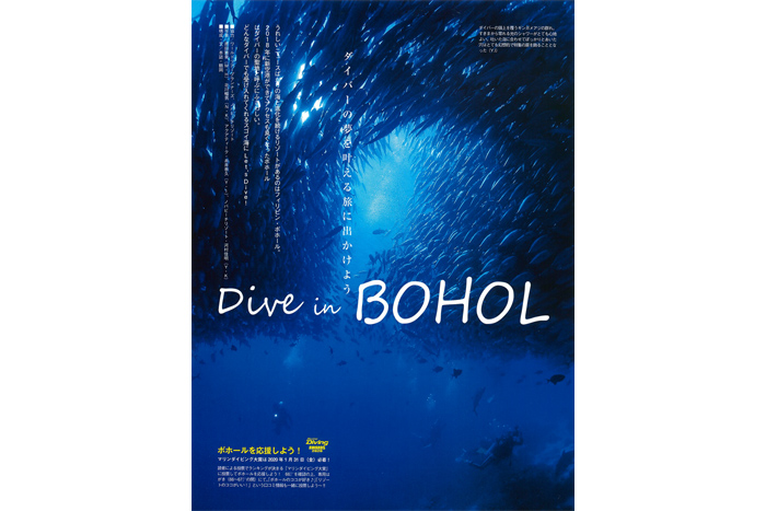 Dive in BOHOL