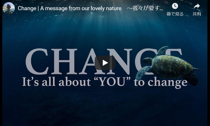 関戸紀倫さん撮影の最新映像が公開!