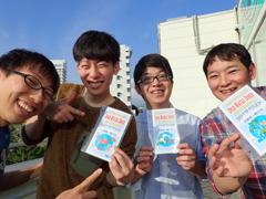 齊藤拓真さん(左から2番目) みなみ(左から3番目) 真野匡弘さん(右)