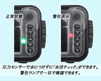 「WEEFINEスマートハウジング」に注目!