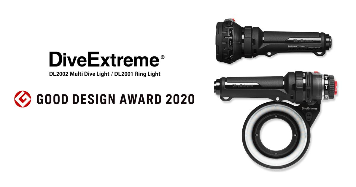 DiveExtremeの水中ライトがグッドデザイン賞受賞!