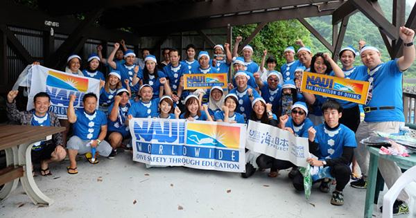 NAUI秋のビーチクリーンアップイベント開催!