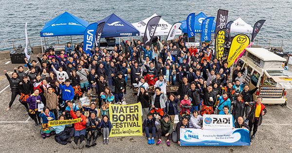「WATER BORN FESTIVAL」が10、11月に開催!