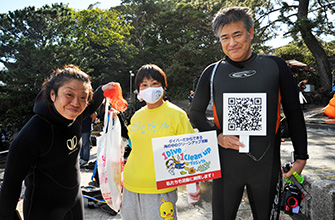 NAUI秋のビーチクリーンアップが伊豆海洋公園で開催されました!