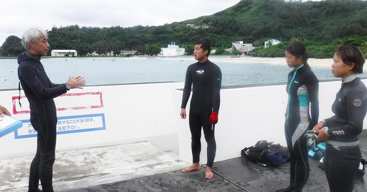 世界遺産・小笠原の海での事故ゼロへの取り組み