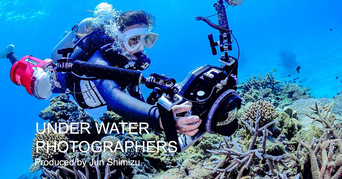 作品展「UNDERWATER PHOTOGRAPHERS」京都と東京で開催