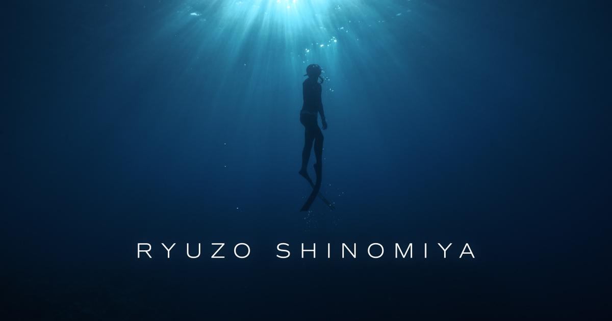 篠宮龍三さんのショートフィルム公開 《RGBlue》