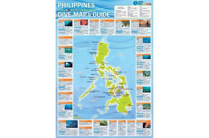 今は、心で楽しむフィリピン