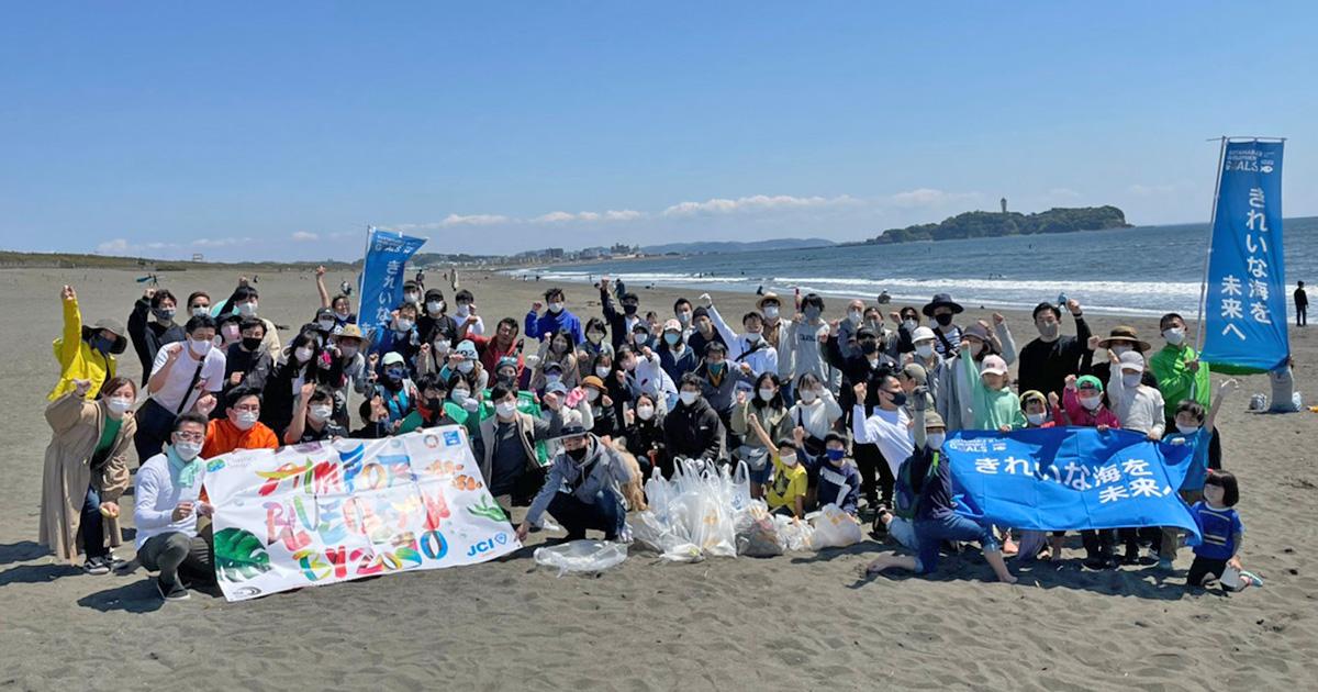 日本青年会議所が「プラスチック・スマート」キャンペーンを推進
